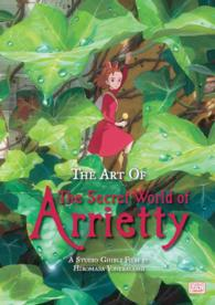 The Art of the Secret World of Arrietty (The Art of Arrietty)