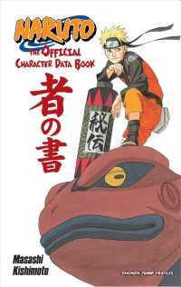Naruto : The Official Character Data Book (Naruto) (TRA)