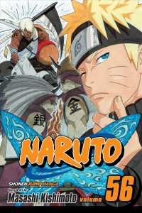 Naruto 56 (Naruto) (Original)
