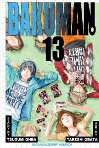 Bakuman 13 (Bakuman)