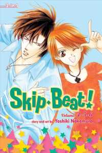 Skip Beat! 4 : 3-in-1 Edition (Skip Beat!) <4-6>
