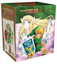 The Legend of Zelda (10-Volume Set) (The Legend of Zelda) (SLP)