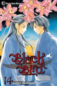 Black Bird 14 (Black Bird) (Reprint)