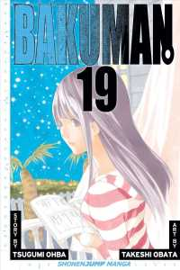Bakuman 19 : Decision and Joy (Bakuman)