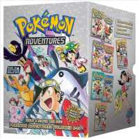 Pokemon Adventures Gold & Silver Box Set (7-Volume Set) (Pokemon) <7 vols.> (7 vols.) (BOX)