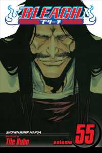 Bleach 55 (Bleach)