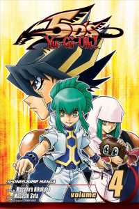 Yu-Gi-Oh! 5D&#039;s 4 : Synchro Vs. Synchro!! (Yu-gi-oh! (Graphic Novels)) (PAP/CRDS)