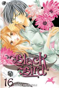 Black Bird 16 (Black Bird) (Reprint)