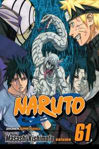 Naruto 61 (Naruto)
