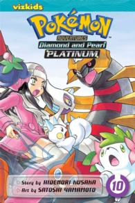 Pokemon Adventures: Diamond and Pearl/Platinum 10 (Pokemon Adventures)