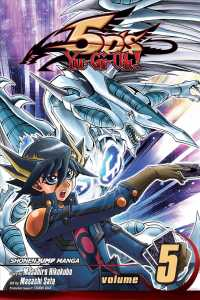 Yu-Gi-Oh! 5D's 5 : Those We Protect!! (Yu-gi-oh! (Graphic Novels)) (PAP/CRDS)