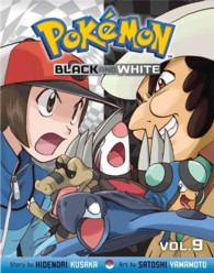 Pokemon Black and White 9 (Pokemon Black and White)