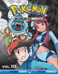 Pokemon Black and White 10 (Pokemon Black and White)
