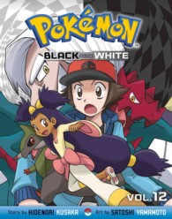Pokemon Black and White 12 (Pokemon Black and White) (SPL MTI)