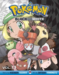 Pokemon Black and White 13 (Pokemon Black and White)