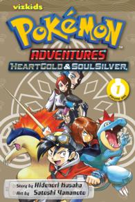 Pokemon Adventures 1 : Heart Gold & Soul Silver (Pokemon Adventures)