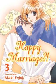 Happy Marriage?! 3 (Happy Marriage?!)