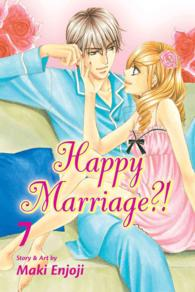 Happy Marriage?! 7 (Happy Marriage?!)
