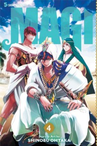 Magi: the Labyrinth of Magic 4 (Magi : the Labyrinth of Magic)