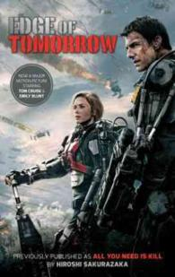 Edge of Tomorrow (ORG MTI)