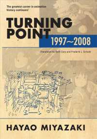 Turning Point : 1997-2008 (Reprint)