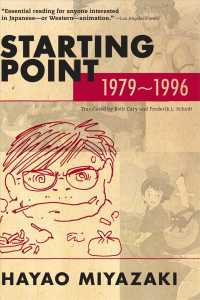 Starting Point: 1979-1996 (Starting Point) (TRA)