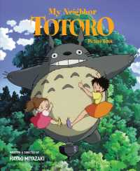 My Neighbor Totoro Picture Book (New)