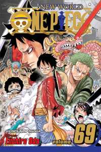 One Piece 69 : New World (One Piece)