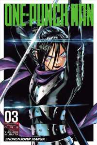 One-Punch Man 3 (One-punch Man) (TRA)