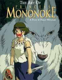 The Art of Princess Mononoke (Reprint)