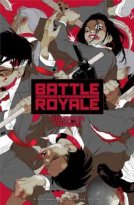 Battle Royale - Remastered (Battle Royale) (TRA)
