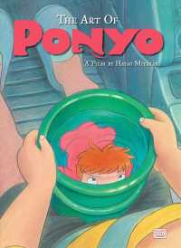 The Art of Ponyo (Reprint)