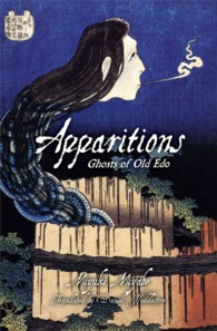 Apparitions : Ghosts of Old Edo (Apparitions)