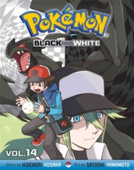 Pokemon Black and White 14 (Pokemon Black and White)