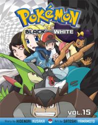 Pokemon Black and White 15 (Pokemon Black and White)