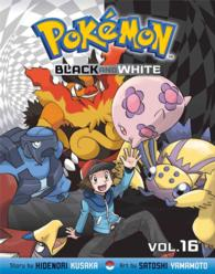 Pokemon Black and White 16 (Pokemon Black and White)