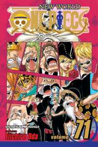 One Piece 71 : New World (One Piece)