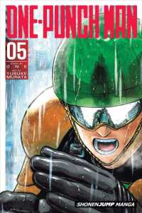 One-Punch Man 5 (One-punch Man)