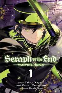 Seraph of the End Vampire Reign 1 (Seraph of the End)