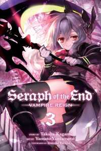 Seraph of the End Vampire Reign 3 (Seraph of the End)