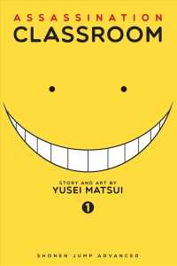 Assassination Classroom 1 (Assassination Classroom)