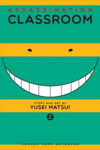 Assassination Classroom 2 : Time for Grown-ups (Assassination Classroom)