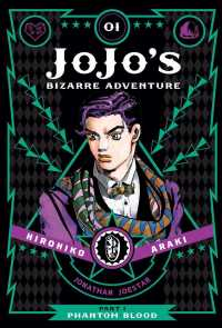 Jojo's Bizarre Adventures 1 : Phantom Blood (Jojo's Bizarre Adventure)