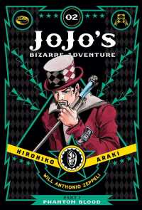 Jojo's Bizarre Adventures 2 : Phantom Blood (Jojo's Bizarre Adventure)