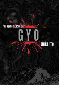 GYO 1-2 : The Death Stench Creeps (Gyo) (Deluxe)