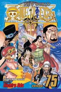 One Piece 75 : Repaying the Debt (One Piece)