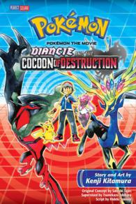Pokmon the Movie : Diancie and the Cocoon of Destruction (Pokemon)