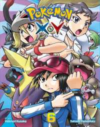Pokemon X-Y 6 (Pokemon Xy) (TRA)