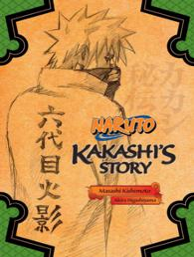 Naruto : Kakashi's Story (Naruto)