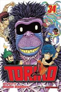 Toriko 34 : King at Play!! (Toriko)